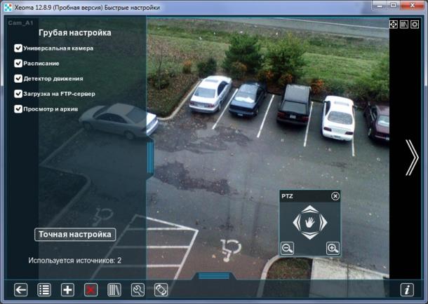 программа видеонаблюдения для mac os